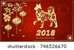 dog is a symbol of the 2018... | Shutterstock .eps vector #746526670