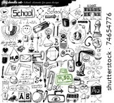 vector set   doodles   science | Shutterstock .eps vector #74654776