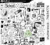 vector set   doodles   science | Shutterstock .eps vector #74654776