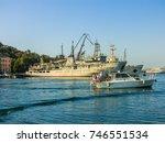sevastopol  russia  crimea  ... | Shutterstock . vector #746551534