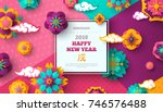2018 chinese new year greeting... | Shutterstock .eps vector #746576488
