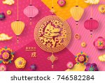 2018 chinese greeting card with ... | Shutterstock .eps vector #746582284