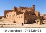 morocco  region souss massa  ... | Shutterstock . vector #746628436