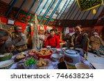 bayan olgii  mongolia   sep 28  ... | Shutterstock . vector #746638234