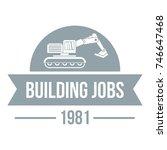 building vacancy logo. simple... | Shutterstock .eps vector #746647468