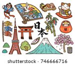 lovely japan symbol collection  ... | Shutterstock . vector #746666716