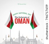 oman national day celebration....   Shutterstock .eps vector #746717659