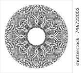 vector illustration of big...   Shutterstock .eps vector #746722003