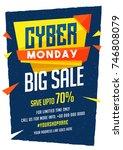 cyber monday sale banner design ... | Shutterstock .eps vector #746808079