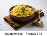 dal khichadi or khichdi tasty... | Shutterstock . vector #746825878