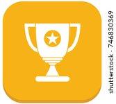 trophy icon design vector | Shutterstock .eps vector #746830369