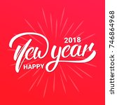 happy new year 2018 text... | Shutterstock .eps vector #746864968