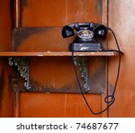 Old Telephone On Red Wall  798  ...