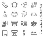 thin line icon set   phone ... | Shutterstock .eps vector #746877649
