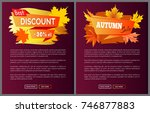 discounts offer special price...   Shutterstock .eps vector #746877883
