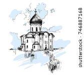 hand drawn russian church ... | Shutterstock .eps vector #746887168
