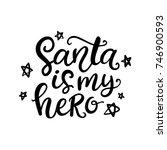 christmas ink hand lettering.... | Shutterstock .eps vector #746900593