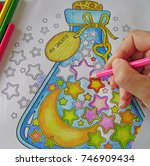 draw your dreams. photo of the... | Shutterstock . vector #746909434