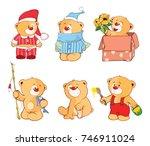 illustration of a set of...   Shutterstock . vector #746911024