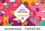 2018 chinese new year greeting... | Shutterstock .eps vector #746945764