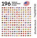 all world countries vector... | Shutterstock .eps vector #746989930