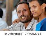 lahij  yemen   september 15 ... | Shutterstock . vector #747002716