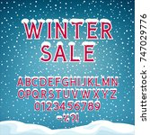 snow on the letters  festive... | Shutterstock .eps vector #747029776