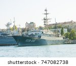 military navy ships in a sea... | Shutterstock . vector #747082738