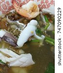 seafood chinese soup | Shutterstock . vector #747090229