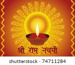 abstract god rama background... | Shutterstock .eps vector #74711284