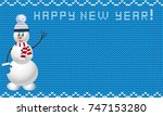 knit new year template with...   Shutterstock .eps vector #747153280