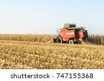 agricultural machinery... | Shutterstock . vector #747155368