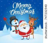 merry christmas vector... | Shutterstock .eps vector #747232540
