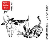goat. funny cats as chinese... | Shutterstock .eps vector #747245854