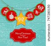 christmas card scandinavian... | Shutterstock .eps vector #747280150