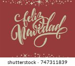 "brush type lettering ""merry... 