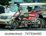 nagpur india june 23  ... | Shutterstock . vector #747336400