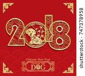 dog year chinese zodiac symbol... | Shutterstock .eps vector #747378958