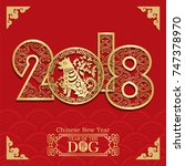 dog year chinese zodiac symbol... | Shutterstock .eps vector #747378970