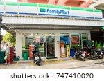 bangkok  thailand  october 2017 ... | Shutterstock . vector #747410020