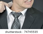 close up of an uncomfortable... | Shutterstock . vector #74745535