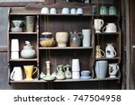 cup and jar lot | Shutterstock . vector #747504958