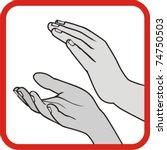 applause   vector | Shutterstock .eps vector #74750503