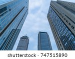 architectural complex against... | Shutterstock . vector #747515890