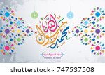 vector of mawlid al nabi.... | Shutterstock .eps vector #747537508