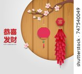 chinese new year background....   Shutterstock .eps vector #747540049