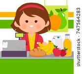 grocery store female employee... | Shutterstock . vector #747564283