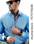 portrait of sexy handsome... | Shutterstock . vector #747575038