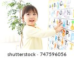 a child studying english | Shutterstock . vector #747596056