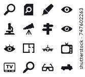 16 vector icon set   magnifier  ... | Shutterstock .eps vector #747602263